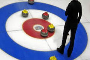 Amherst Curling Club